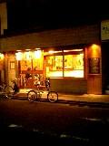 福岡の美味しい店。