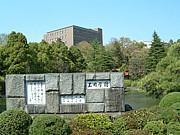 玉川大学☆2012年度新入生H.22〜