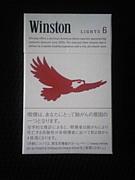 ウィンストン・ライト