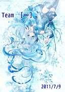 【PDA】Team [∞]