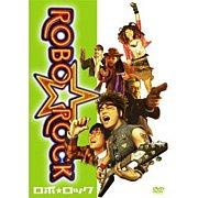 『ROBO☆ROCK』
