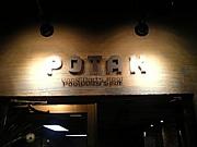 POTAK【ポータック】