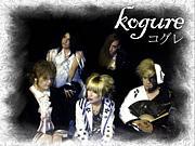 【ドイツ】Kogure【日本語w】