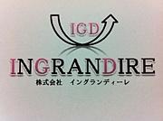 株式会社 イングランディーレ