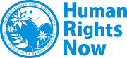 人権NGOヒューマンライツ・ナウ