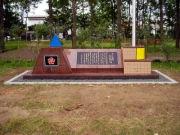 釧路市立寿小学校