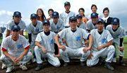 野球チーム【武磨】メンバー募集