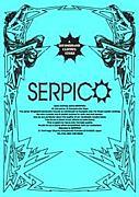セルピコ<SERPICO>