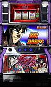 5000枚への道