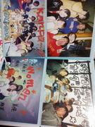 25 FRIE☆FRIE