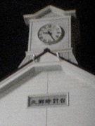 札幌でお店をやりたい