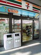7ー11 JR鶴ヶ丘駅前店