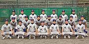 横手城南高等学校硬式野球部