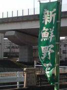 神奈川区北部同盟