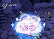 術同盟 〜SaGa Frontier 2〜