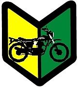 福島県初心者バイク乗りサークル
