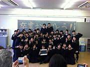十文字高校63期☆:6蘭