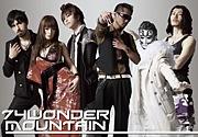 74 wonder mountain