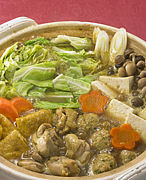優山中の鍋
