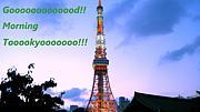 Gooooood morning Tokyooooooo!!