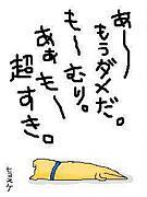 ☆ラーメンむさし☆