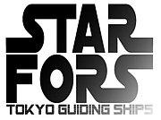 ☆STARFORS☆