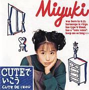 美雪(miyuki)