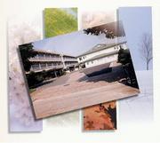 浜松市立篠原小学校〜篠原中学校