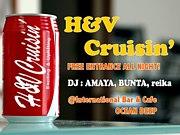 H&V Cruisin'
