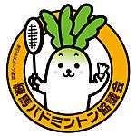 新日本スポーツ連盟練馬バド協