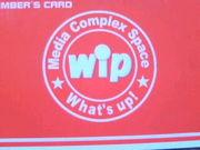 三度の飯よりwipのコンポタ