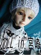 +DOLL in 宮崎+
