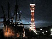 海外にいる神戸人's井戸端会議