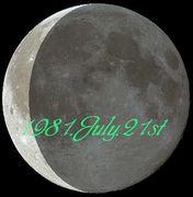 1981年7月21日