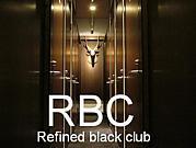日焼けサロン RBC
