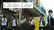 Cliche Line