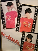 w-inds.好き1987〜1988年☆関東