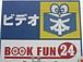 BOOKFUN24〜ブックファン24〜