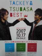 TACKEY&TSUBASA BEST