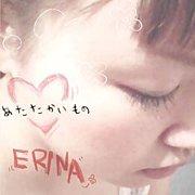 ERINAの歌が好きだ!!!
