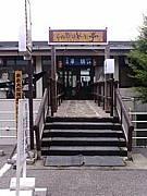 観音湯歌舞伎亭