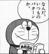 オサ〜シ〜ン!