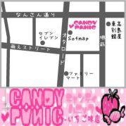 メイド喫茶CANDYPANICいちご味店