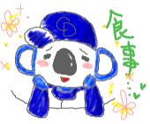 (^ω^)食事部(^ω^)