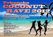 Yokosuka CoCoNut Free RAVE