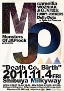Monsters Of JAProck