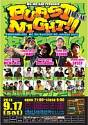 BURST NIGHT!!