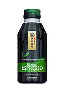 伊右衛門 Green ESPRESSO