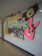 桜花学園高校☆302