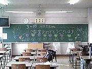 SA 20期生 ☆★